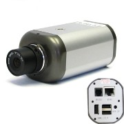 Camara IP Box Color CMOS VGA(640x480) - Opcion Inalambrica